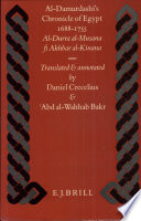 Al Damurdashi s Chronicle of Egypt  1688 1755