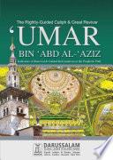 Biography Of Umar Bin Abdul Aziz