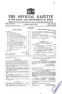Mar 15, 1949