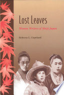 Lost Leaves