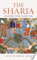 The Shari   a