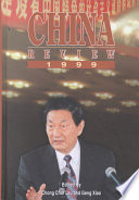 China Review 1999