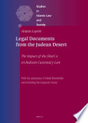 Legal Documents from the Judean Desert