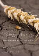Servantship