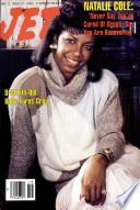 May 12, 1986