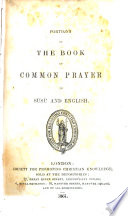 Portions of the Book of common prayer in Susu and English