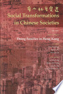 Doing Families in Hong Kong Studies Of Chinese Societies And The