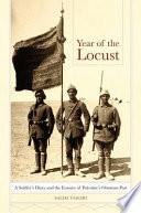 Year of the Locust