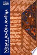 Nizam Ad din Awliya
