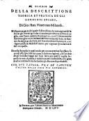Dialogo della descrittione teorica et pratica degli horologi solari. - Ferrara, Valente Panizza 1565