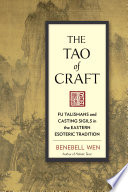 The Tao of Craft
