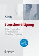Stressbew  ltigung