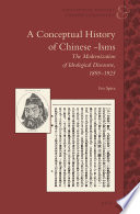 A Conceptual History of Chinese -Isms