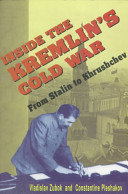 Inside the Kremlin s Cold War