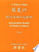 Intermediate reader of modern Chinese  Vocabulary  sentence patterns  exercises