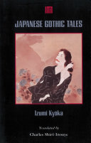 Book Japanese Gothic Tales