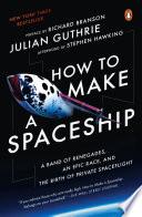 Book How to Make a Spaceship