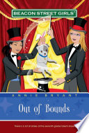Out Of Bounds : down at abigail adams junior high's talent show?...