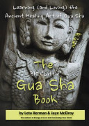 The Big  Little  Gua Sha Book