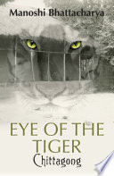 Chittagong Eye Of The Tiger