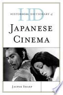 Ebook Historical Dictionary of Japanese Cinema Epub Jasper Sharp Apps Read Mobile