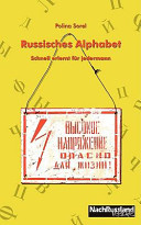 Russisches Alphabet