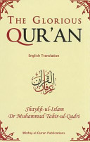 The Glorious Qur an