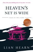 Heaven   s Net Is Wide
