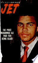 Jul 22, 1971