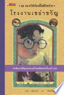 4  book