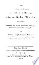 Ulrichi ab Hutten equitis Germani opera quae extant omnia