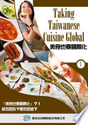 Taking Taiwanese Cuisine Global
