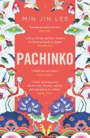 Pachinko Heart Full Of Grace Full