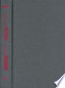 The Tumble of Reason