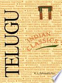 telugu-indian-classics