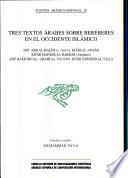 ثلاثة نصوص عربية عن البربر في الغرب الإسلامي