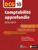 DCG 10   Comptabilit   approfondie 2016 2017