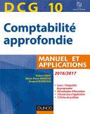 DCG 10   Comptabilit   approfondie 2016 2017   7e   d