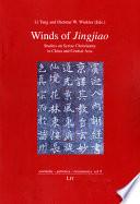 Winds of Jingjiao