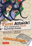 Yurei Attack