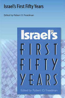 Israel S First Fifty Years