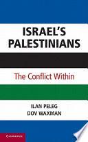 Israel s Palestinians