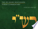 The JPS Rashi Discussion Torah Commentary Monumental Commentaries On The Hebrew Bible
