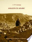 Amazon in Arabic