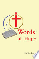 Words of Hope On Absolute Adherence To Every Word