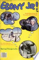 Mar 1980