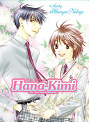 The Art Of Hana Kimi