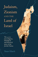 Judaism  Zionism and the Land of Israel