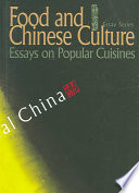 illustration Food and Chinese Culture, Essays on Popular Cuisine