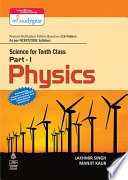 Science for Tenth Class Part 2 Physics